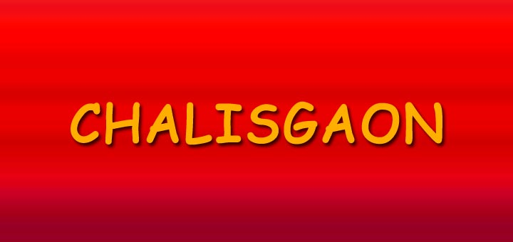 Chalisgaon Name